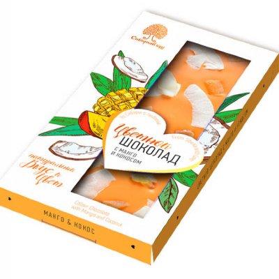 Цветной шоколад с манго и кокосом